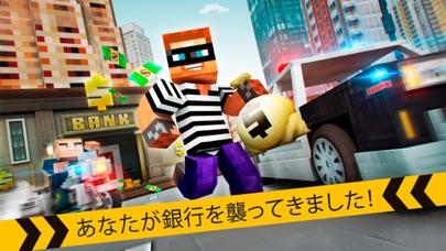 マイクラ カーレース 逃げる 警察 追跡 ゲーム紹介画像2