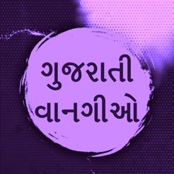 Gujarati Recipes Latest Rasoi