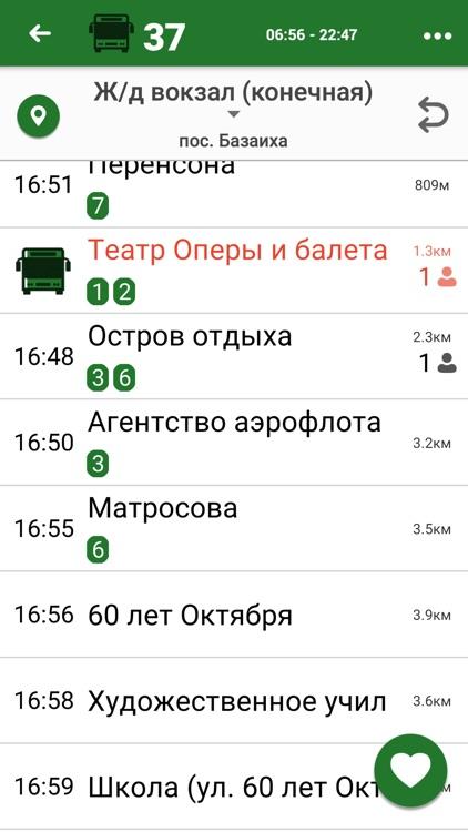 Bustime: Transport online screenshot-3
