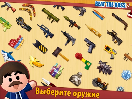 Beat the Boss 2 на iPad