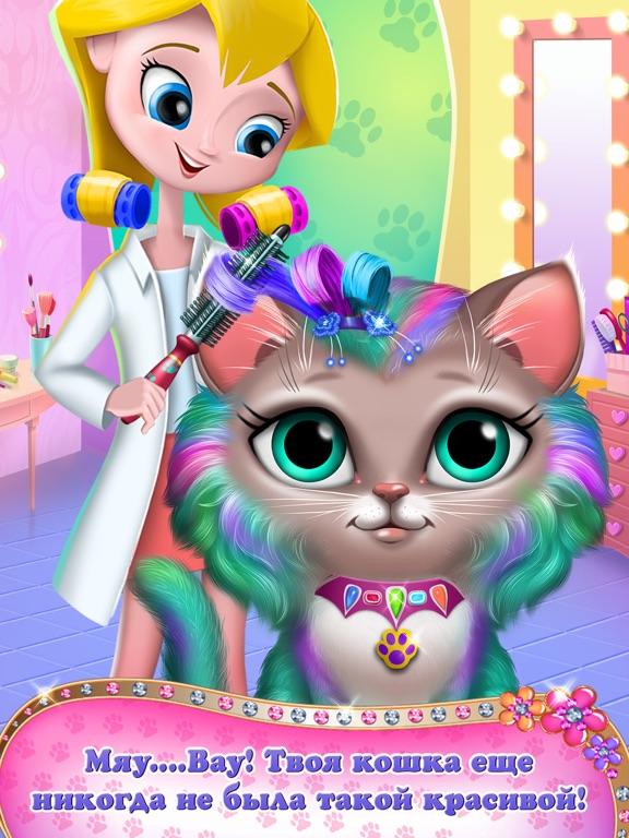 Безумный кошачий салон для iPad