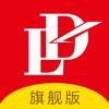 东朗理财—18%高收益投资理财助手