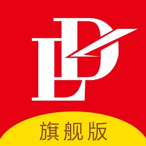 东郎理财—18%高收益投资理财助手