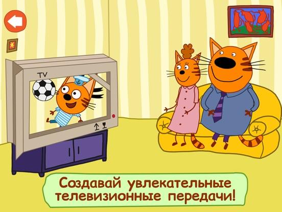Игра Три Кота: Домашние приключения