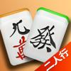Mahjong Girl