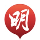 明報新聞 icon