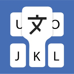 TransKey - Chat Translator