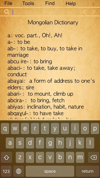 Learn Mongolian Handwriting ! screenshot 6