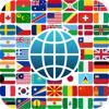 世界の国旗 (FlagDict+)