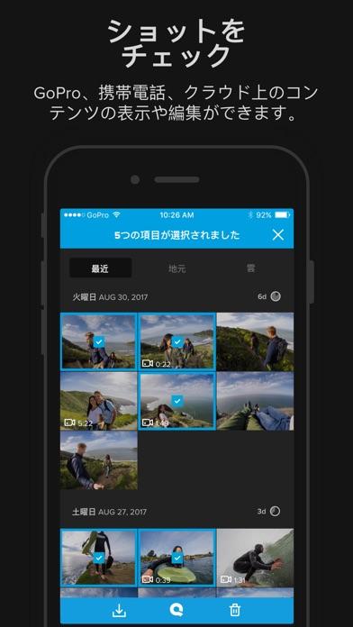 GoPro (formerly Capture)スクリーンショット