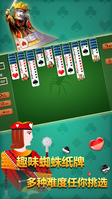 Screenshot for Card Solitaire-Difficult in United States App Store