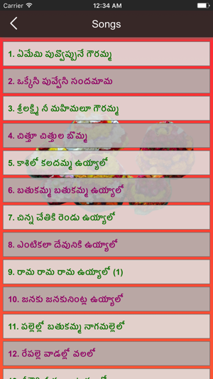 Bathukamma Songs Lyrics In Telugu Pdf