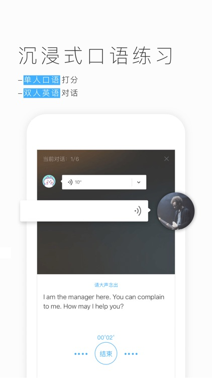 金山词霸海外版 screenshot-3