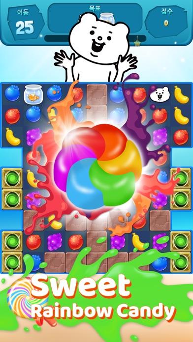 Dancing Queen : Club Puzzle screenshot 2