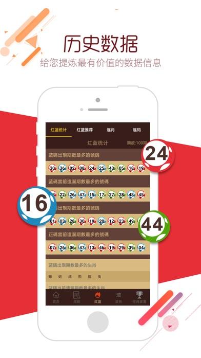 六合彩 六合宝典 北京赛车 pk10 重庆时时彩 快三 28