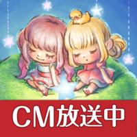 cocone - ポケコロ 〜なりたい放題やろう〜 artwork