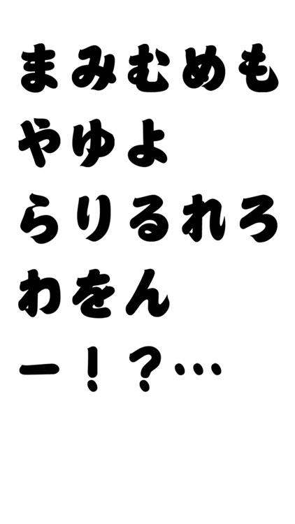 Hiragana Japanese Sticker