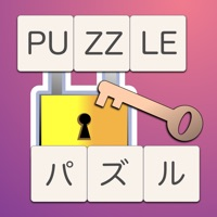 Codes for Puzzle x パズル Hack