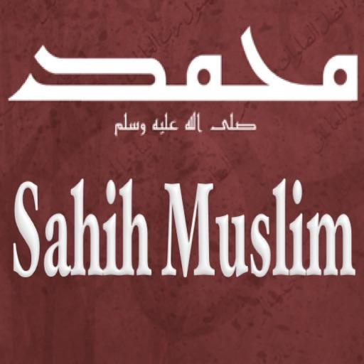 Book of Sacrifices (Kitab Al-Adahi)