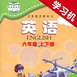 小学英语六年级上下册科普版 -课本同步助手