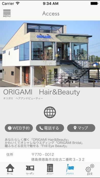 点击获取徳島市のヘアサロン ORIGAMI(オリガミ)