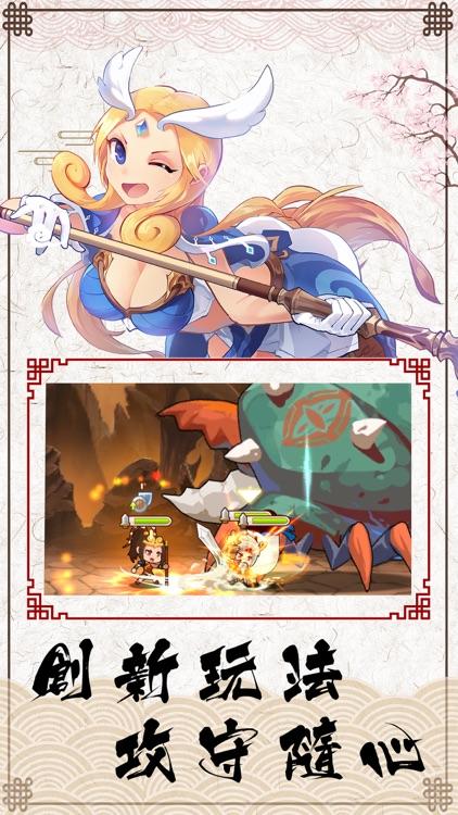新冒险岛传说-梦幻冒险岛热门单机游戏RPG