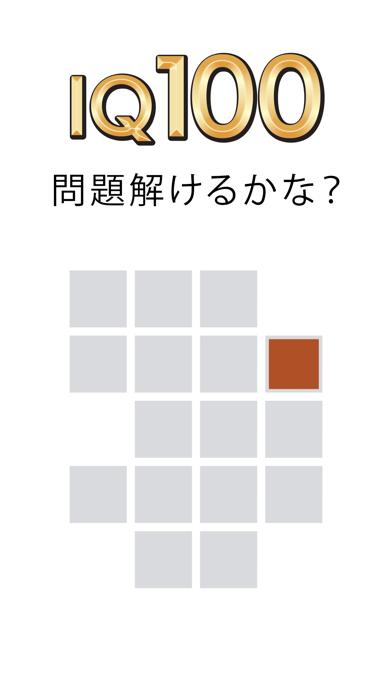 Fill 一筆書き パズル ゲームのおすすめ画像3