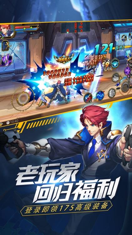 时空猎人-5周年庆典即将华丽开启 screenshot-4