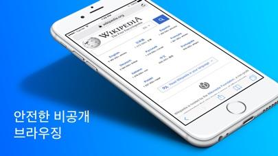 VPN 24: 안전한 연결 위한 VPN 프록시 for Windows