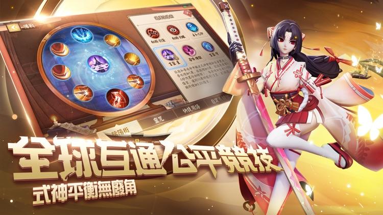 決戰!平安京 screenshot-4