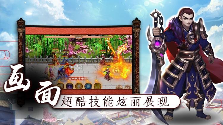 特工王妃-回合动作手游之角色扮演手游 screenshot-3