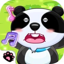 熊猫博记忆力大挑战
