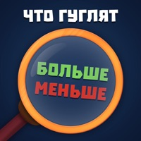 Codes for What Search More or Less Hack