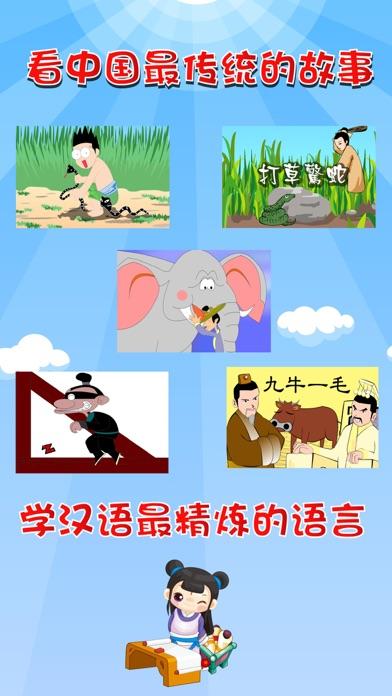 切切古诗文-中国古诗词典屏幕截圖2