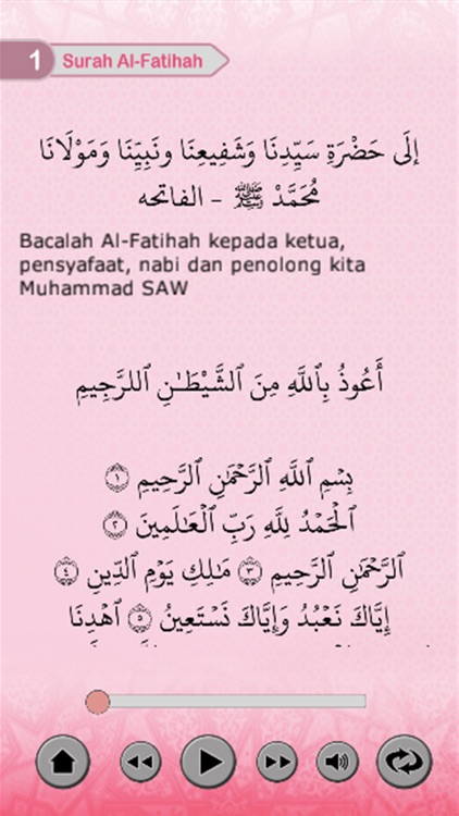 iZikir Full screenshot-1