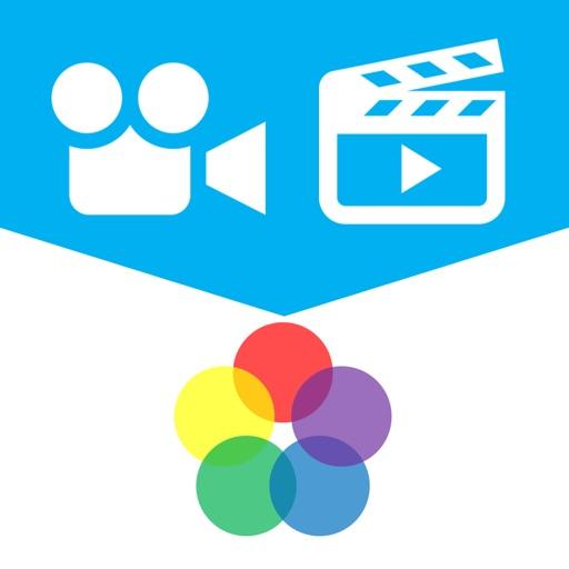 ビデオ2カメラロール -ホームビデオ動画をカメラロールに保存