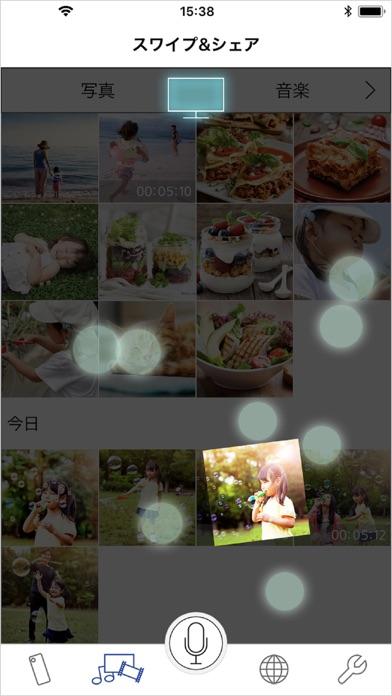 Panasonic TVシェアのおすすめ画像7