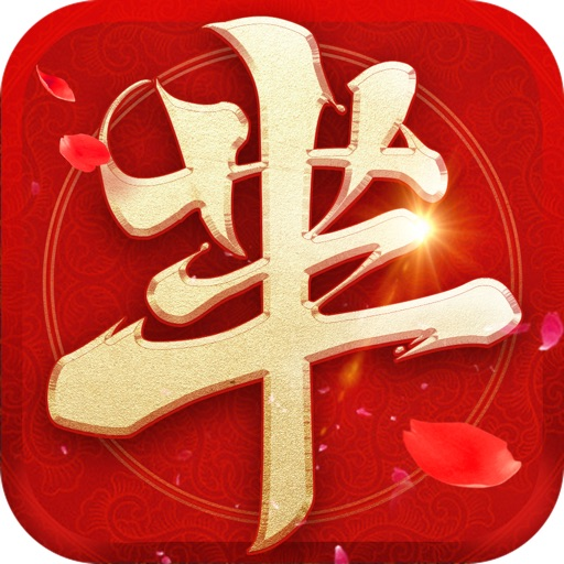 芈月传之传奇佳人-独家授权3D宫斗手游