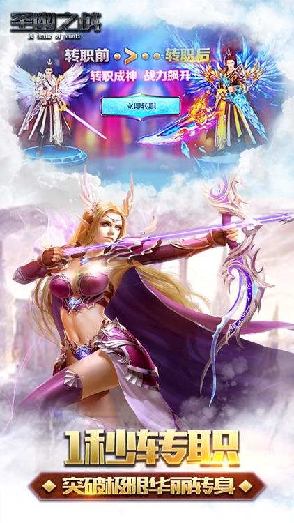 圣幽之战:奇迹天使魔法纪元ARPG手游