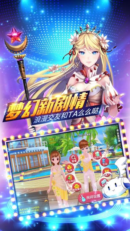 梦幻恋舞-二次元音乐炫舞 screenshot-3