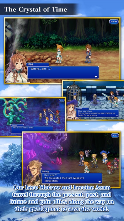 FINAL FANTASY DIMENSIONS II screenshot-2