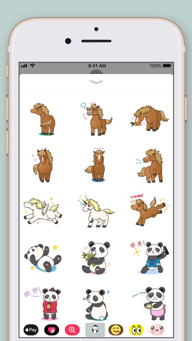 Amazing Animals Stickers screenshot four