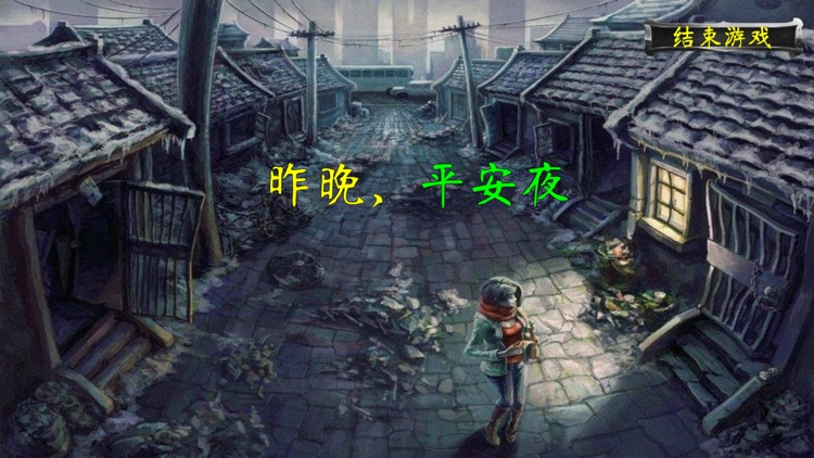 狼人杀 面杀 - 欢乐聚会天天玩 screenshot-3