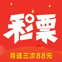 快中彩票-新人红包,每月3次88元