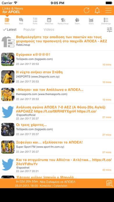 Links & News for APOEL screenshot one