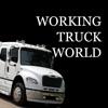 Working Truck World