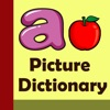 English to Spelling Dictionary