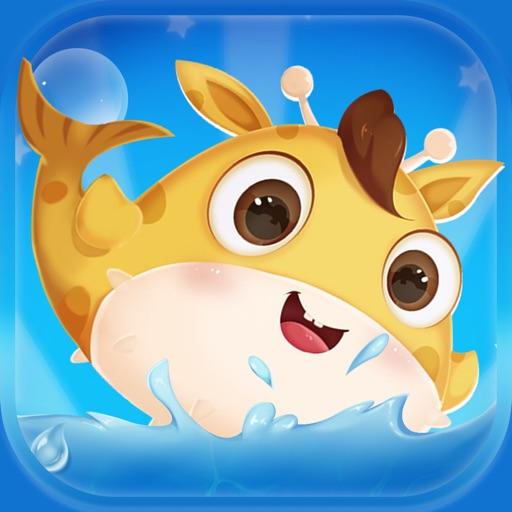 缤纷的鱼-奇幻斑斑AR科普海洋鱼类百科