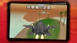 ジェット戦闘機: エアレースのおすすめ画像3