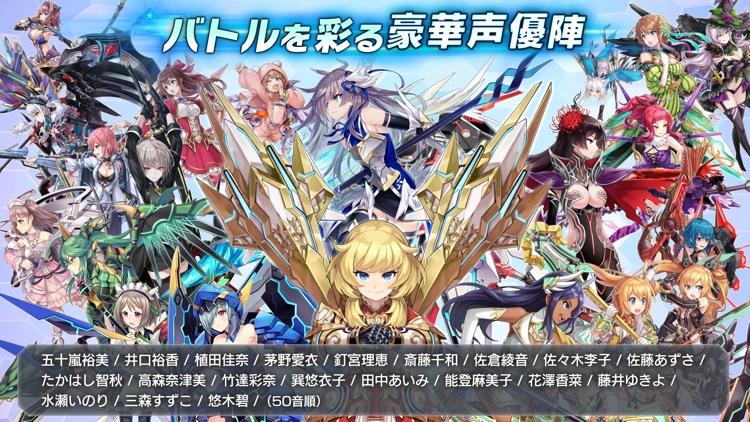 ドールズオーダー 【チーム対戦アクション】 screenshot-4